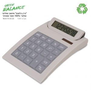 מחשבון משרדי ממוחזר קטן