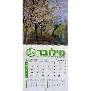 לוח שנה תלת חודשי