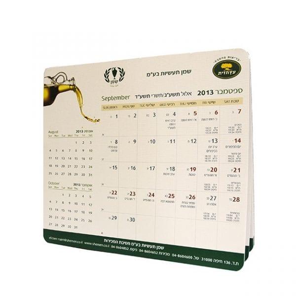לוח שנה משטח עכבר סוג 2