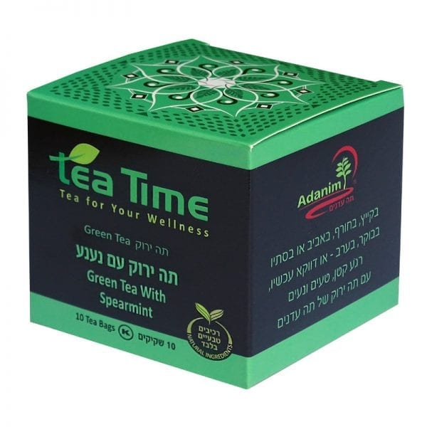 חליטת תה ירוק עם נענע Tea Time