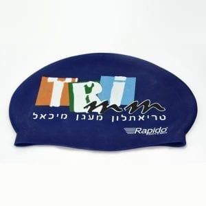 כובע ים ובריכה ממותג - רפידו כחול כהה