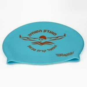 כובע שחייה לבריכה ולים רפידו במיתוג אישי