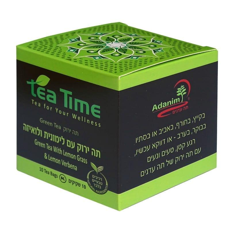 חליטת תה ירוק עם לימונית ולואיזה Tea Time
