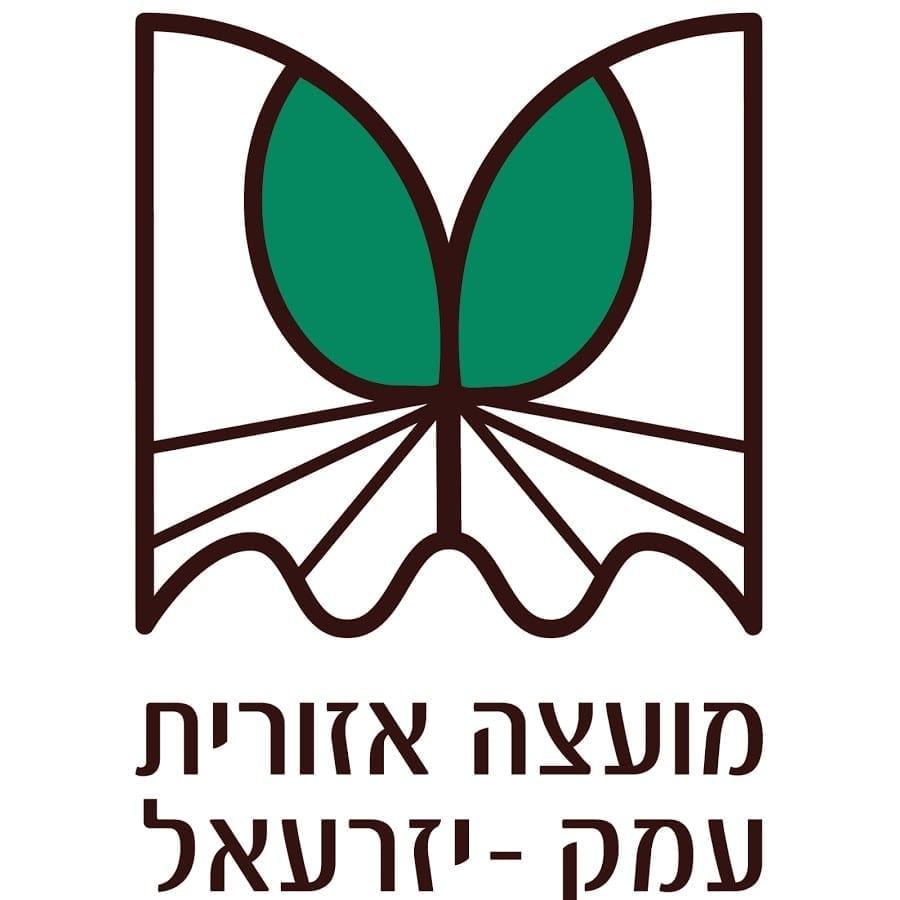 מועצה אזורית עמק יזרעאל - לקוחות נורית מוצרי פרסום