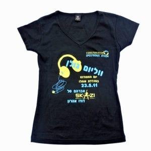 חולצת דרייפיט ווי