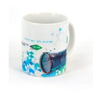 כוס קרמית ממותגת בהדפסת סובלימציה