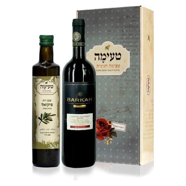 טעימה לפסח - מארז יין + שמן זית | מכירה לבודדים