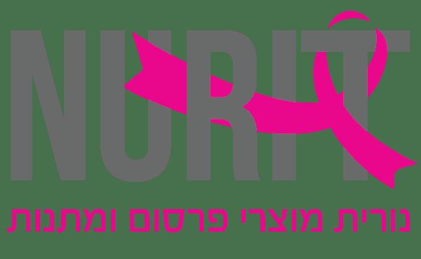 לוגו נורית מוצרי פרסום ומתנות