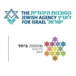 הסוכנות היהודית - לקוחות נורית מוצרי פרסום