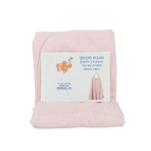 מגבת חיבוקי